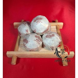 Herbata Shu Pu-Erh mocno oksydowana (czerwona) (mini tuo cha)
